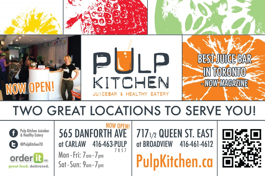 Pulp Kitchen Postcard Front